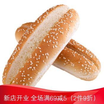 曼可顿新款白芝麻热狗面包胚520g美味儿童学生早餐大汉堡店商用款