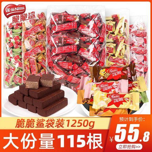 战伦雀巢脆脆鲨散装1250g新包装巧克力花生味威化夹心