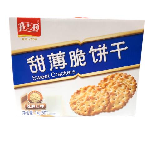 【1kg嘉士力甜薄脆饼干】1盒(优选直供)