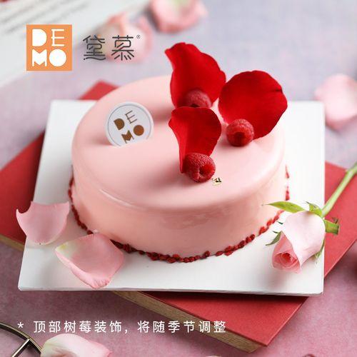 demo黛慕 玫瑰荔露·玫瑰荔枝覆盆子慕斯 生日蛋糕