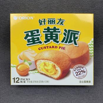 好丽友巧克力派12枚西式蛋糕零食早餐蛋黄派抹茶小吃草莓派整箱 蛋黄