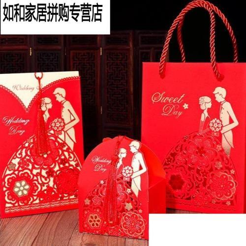 请帖喜糖盒三件套请柬请帖2019手提袋中国风婚礼结婚创意套装艾怡诗