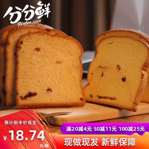 分分鲜 蜜豆吐司营养网红早餐下午茶手撕面包土司零食
