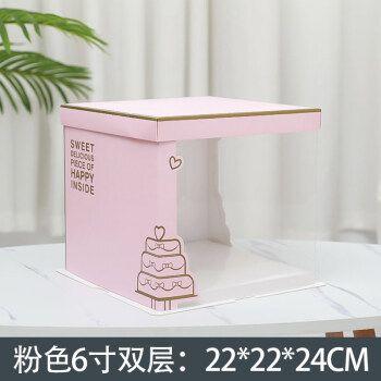 蛋糕盒新款网红半透明蛋糕盒6/8/10/12寸加高生日蛋糕