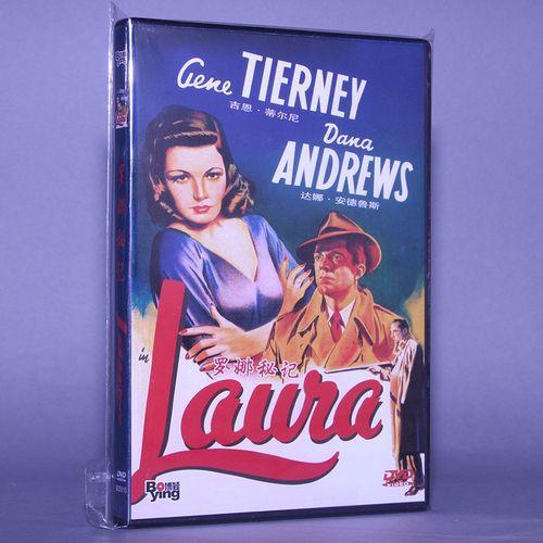 正版电影 罗娜秘记 盒装 1dvd 光盘碟片 吉恩·蒂尔尼