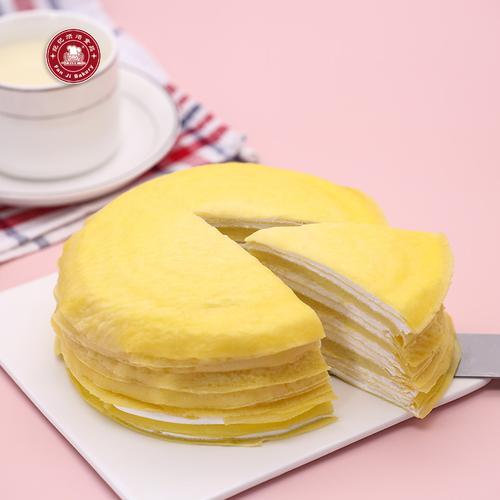 榴莲千层蛋糕 多口味可选