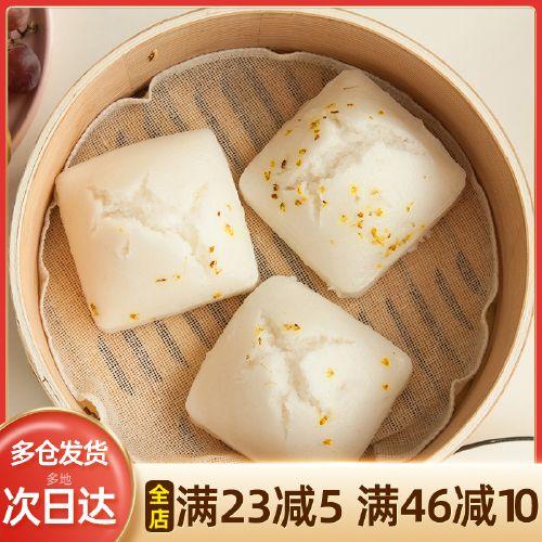 桂花糕红糖发糕早餐米面糕点玉米糯米糕手工蒸方糕馒头速冻半成品