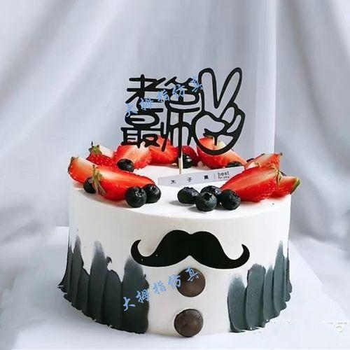 网红新款超人爸爸仿真蛋糕 父亲节生日蛋糕模型 老爸