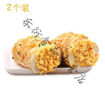 沙拉酱夹心代餐蛋糕早餐糕点点心网红甜品小吃零食 香葱肉松面包*2袋