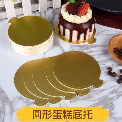 蛋糕底托垫纸垫片烘焙重复使用生日底垫一次性金卡