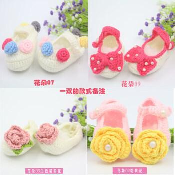 毛线团 新品 宝宝婴儿鞋子材料包 钩针手工编织鞋diy毛线鞋材料包 送