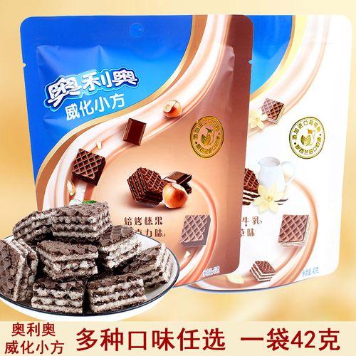 亿滋奥利奥威化小方42g*10袋香草巧克力味威化饼干网