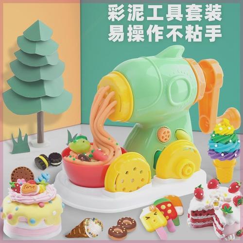 卡超轻粘土仿真奶油土套装冰激凌玩具粘土奶油土工具