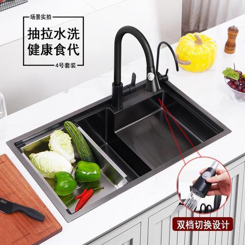 纳米黑阶梯水单304不锈钢洗碗池台阶厨房洗菜盆高低式