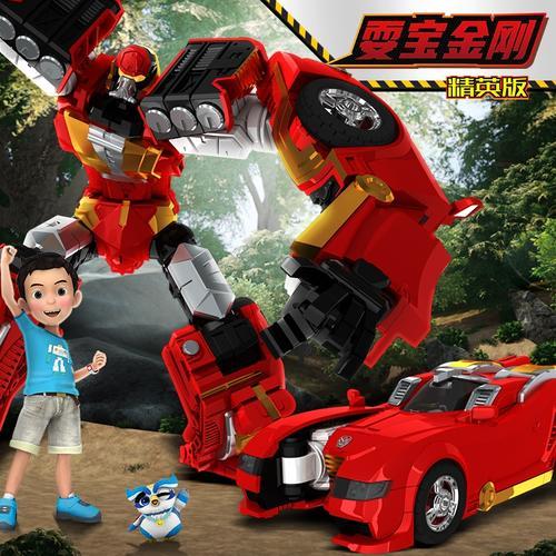 咖宝车神4玩具变形汽车儿童机器人男孩哈卡宝 第四季正版耍宝金刚