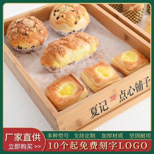 木质长方形小托盘中式蛋糕店面包展示木盘子实木烘焙