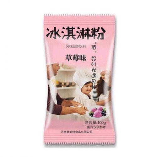 【京选好货】冰淇淋粉家用自制100g硬冰激凌粉商用批发 牛奶味