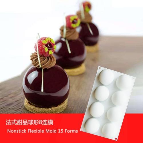 法式慕斯甜品球型8连模具柔韧食品级硅胶汤圆模具diy