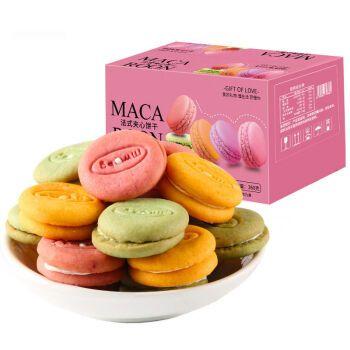 马卡龙夹心饼干儿童小零食散装奶油味草莓味综合口味迷你小饼干下午茶