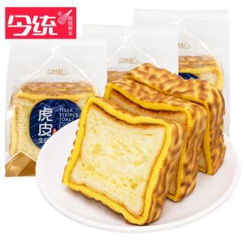 今统 生吐司纯吐司整箱4斤散装早餐手撕面包无夹心北海道吐司代餐休闲