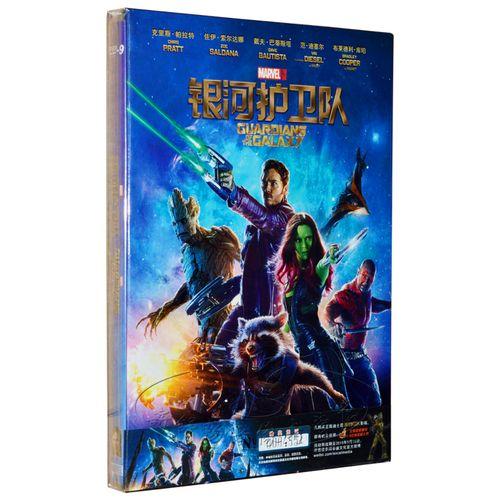 银河护卫队 dvd9 正版欧美电影光盘碟片 英语/国语配音