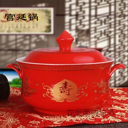 寿碗定制 老人过寿礼品 答谢礼盒套装寿碗定制带盖陶瓷大汤红碗生日