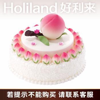 好利来生日蛋糕-蟠桃捧日-酸奶提子蛋糕预定限上海,南京预订 双层