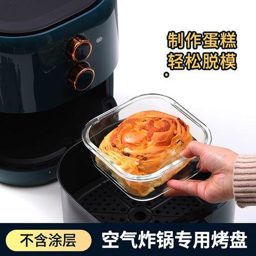 空气炸锅用专用碗烤箱波炉盘子耐热高温玻璃焗饭烤碗