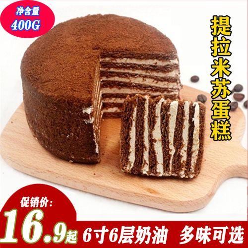 风味千层奶油夹心松软小面包蛋糕整箱糕点食品食品 原味+可可+抹茶