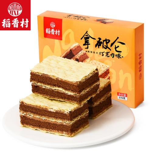 稻香村拿破370g早餐蛋糕特色糕点零食点心巧克力面包