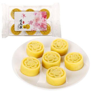 杏花楼 杏花糕 绿豆味120g 绿豆糕传统糕点 中华老字号上海特产 休闲
