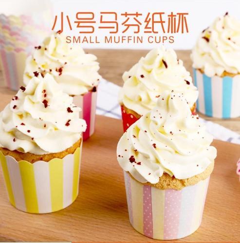 50个硬纸质马芬杯蛋糕纸杯烘焙耐高温纸托北海道戚风杯子模具小号