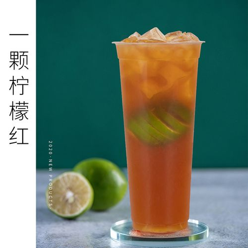 2020春夏冷饮一稞柠檬红茶 柠檬绿茶饮料奶茶店专用