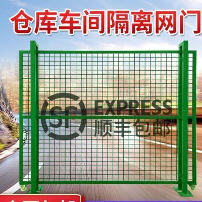 护栏分拣隔断网防护门围网门仓库铁丝网厂区内铁门车间户开门