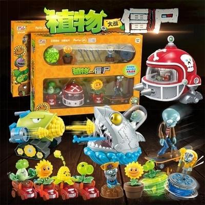 大号全套拼图炮礼盒菜问植物大战僵尸玩具弹滑板咬手指菜走路.