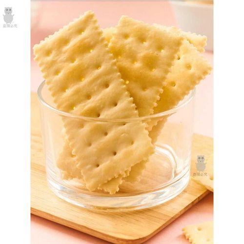 来伊份苏打饼干奶盐味小包装30袋散装零食代餐薄脆饼干咸味来一份