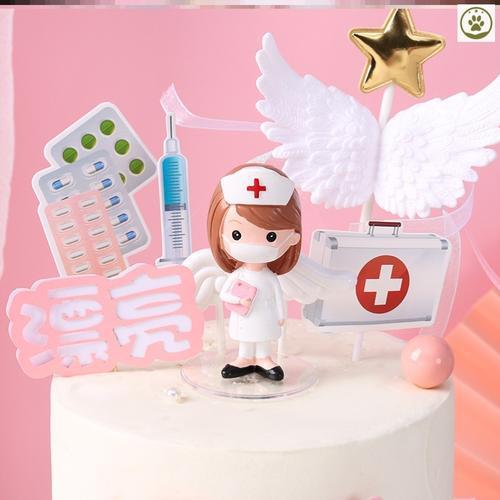 护士节蛋糕装饰白衣天使医生蛋糕摆件护士节生日蛋糕