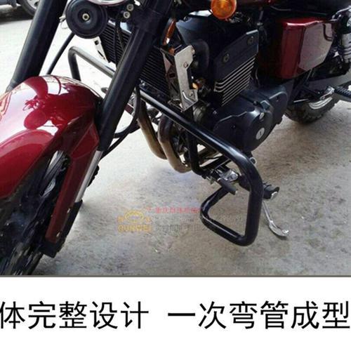 永源350太子摩托车yy350-2c改装保险杠防摔杠前护杠防护杠配件