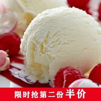 冰淇淋粉100g 自制家用 软硬冰激凌粉 圣代雪糕冰棍蛋筒奶球 手工烘焙