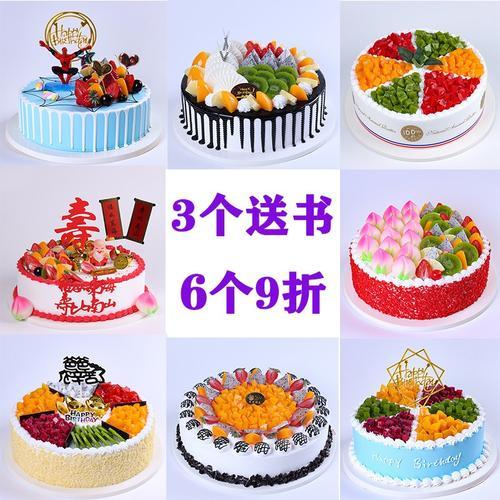 2021新款水果蛋糕模型 不褪色不变形仿真生日蛋糕模型假蛋糕样