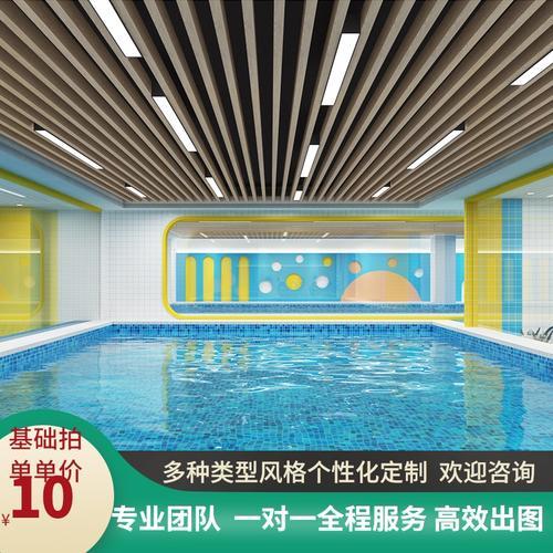 亲子游泳馆婴幼儿水育馆少儿运动馆培训中心教育机构