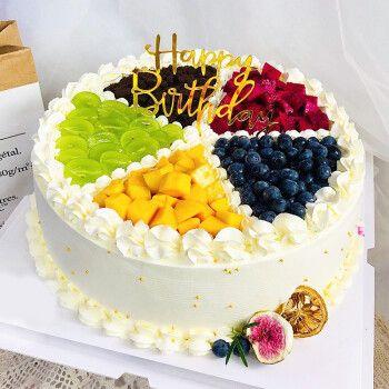 芙瑞多 果味嘉年华8寸蛋糕生日儿童祝寿聚会预定新鲜奶油生日蛋糕全国