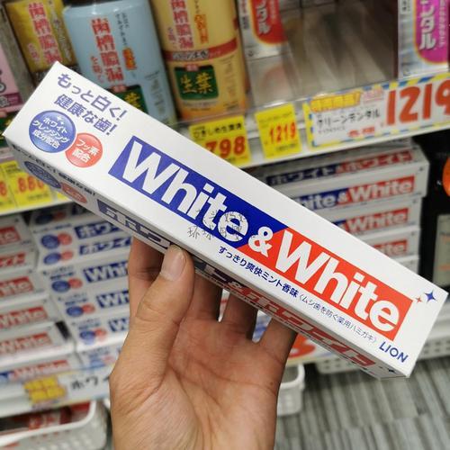 日本本土lion狮王大白牙膏white去除牙渍清新口气150g