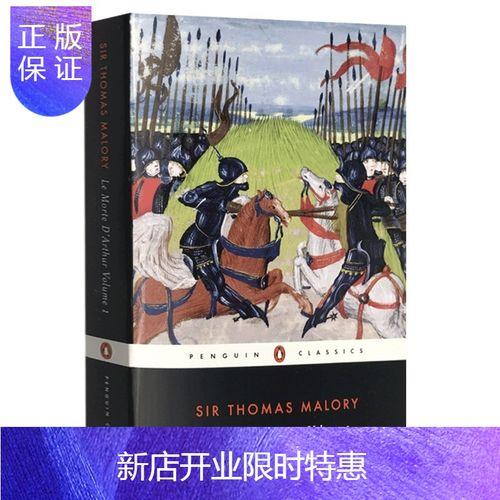 morte d'arthur volume 1 英文原版 亚瑟王之1 亚瑟王与圆桌骑士