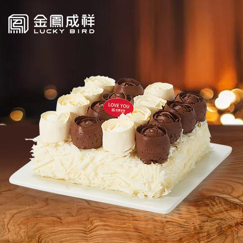 金凤成祥【两情相悦】芝士奶油蛋糕巧克力蔓越莓夹心
