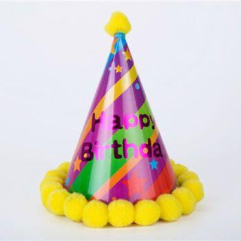 偷心之狐10个儿童生日帽派对用蛋糕帽宝宝周岁生日帽子批发生日帽烘焙
