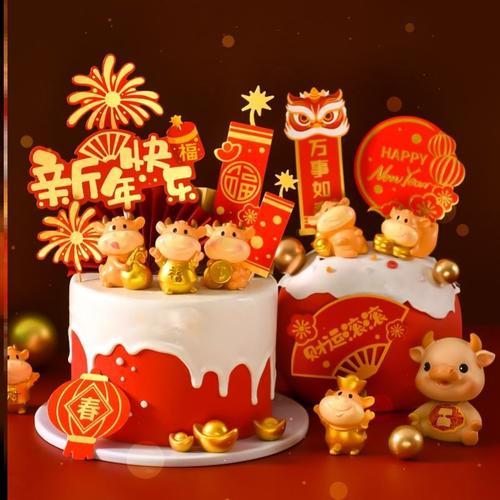 牛年蛋糕装饰摆件新年烘焙插牌春节牛宝宝生日插卡甜品装扮喜庆