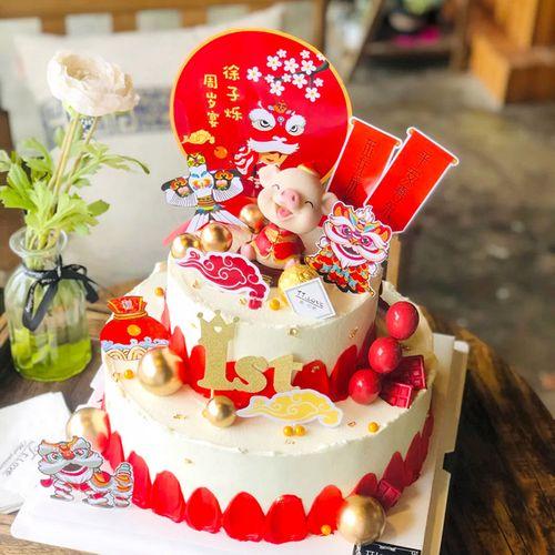 搬新家乔迁之喜蛋糕装饰蛋糕插件摆件招财猫蛋糕插件