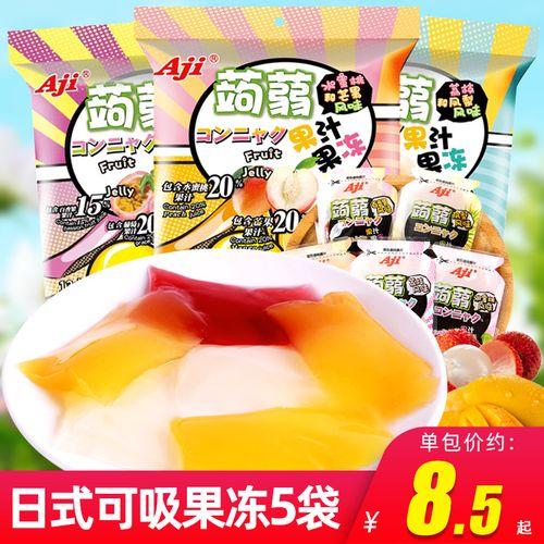 aji蒟蒻果冻果汁可吸布丁260g*5包网红日式低脂代餐解馋 果冻零食