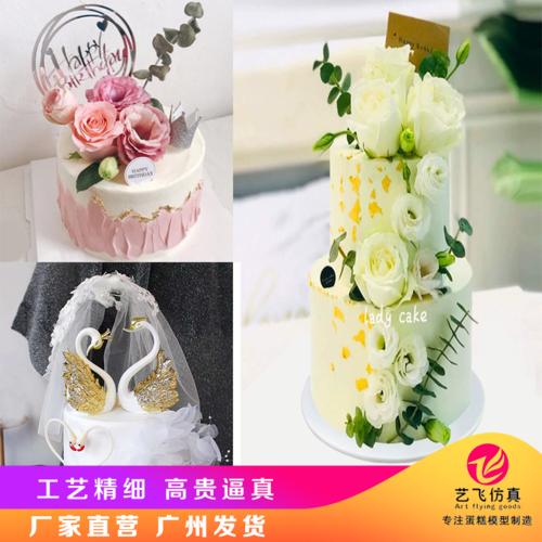 婚礼蛋糕模型 鲜花蛋糕样品 玫瑰花天鹅假蛋糕仿真假